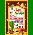 mexican cinco de mayo banner with holiday symbols vector image