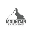 monochrome logo mountain mountain expedition for vector image vector image