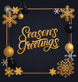 seasons greetings 2018 hand written lettering vector image vector image