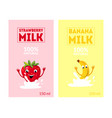 strawberry and banana milk labels templates set vector image