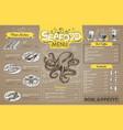 vintage seafood menu design on cardboard vector image vector image