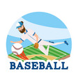 baseball player with ball and professional uniform vector image vector image