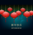 chinese new year lanterns on dark blue background vector image vector image