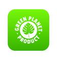 eco planet icon green vector image vector image