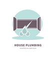 house plumbing service advertisement logo with vector image vector image