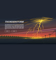 lightning strike and rain thunderstorm day in the vector image vector image