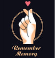 remember memory vector image vector image