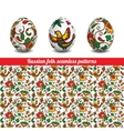 Set of Isolated Easter eggs Easter Seamless vector image vector image