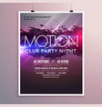 abstract dance music party flyer template with vector image vector image