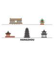 china hangzhou flat landmarks vector image vector image