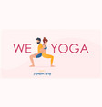 happy valentine day banner with couple yoga poses vector image