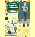 school time or back to college poster vector image