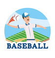 baseball player with professional uniform and ball vector image vector image