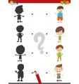 cartoon shadow activity with boys vector image vector image