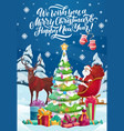 christmas santa on sleigh new year gifts vector image vector image