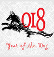 puppy animal tattoo of chinese new year of the vector image vector image