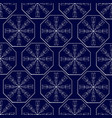 seamless floral pattern of geometric white shapes vector image vector image