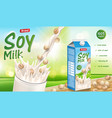 soy milk with splash isolated on sunny bokeh vector image vector image