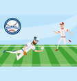 baseball player competition in the field with vector image vector image