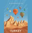 cappadocia hot air balloon flight travel turkey vector image