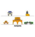 china nanjing flat landmarks vector image vector image