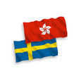flags sweden and hong kong on a white vector image