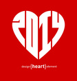 heart with new year date vector image