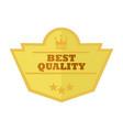 best quality gold custom shape vintage badge vector image