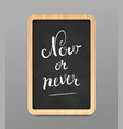 chalkboard with inscription now or never vector image vector image