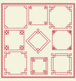 chinese decorative frame vector image vector image