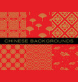chinese pattern set with traditional designs vector image vector image