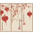 Japanese style background vector image vector image