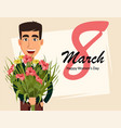 lettering and handsome man holding a bouquet of vector image vector image