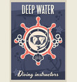 scuba diving instructors vintage typography poster vector image vector image