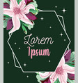 wedding invitation wreath with flowers and leaves vector image