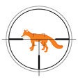 animal target hunting vector image vector image