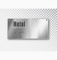 metal banner realistic brushed vector image