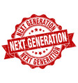 next generation stamp sign seal vector image vector image