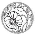 hand drawn poppy flower meditative vector image