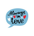 always in love beautiful lettering vector image vector image