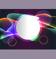 neon colorfull smoke modern texture creative vector image vector image
