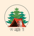 camping zone with tent and trees plant vector image