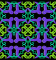 embroidery colorful seamless pattern textured vector image