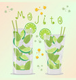 for alcohol cocktail mojito vector image vector image