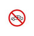 forbidden car icon can be used for web logo vector image vector image