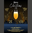 invitation to a christmas party a glass of vector image vector image