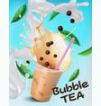 light brown cream bubble tea with milk vector image vector image