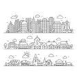 line city town and village landscape panoramas vector image