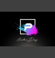 p artistic brush letter logo design in purple vector image