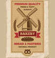 vintage poster for bakery shop template with vector image